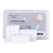 Makeup and Nail Polish Cotton Pads 120PCS