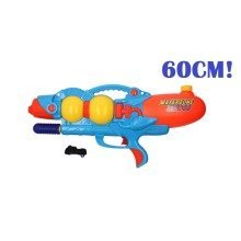 XL Water Gun Super Soaker 60cm!