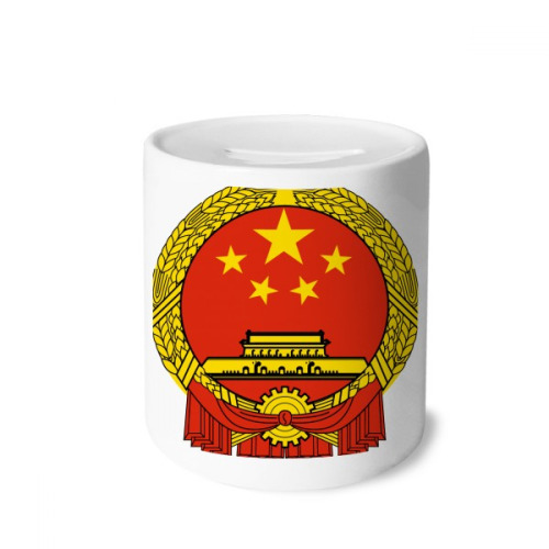 China National Emblem Country Money Box Saving Banks Ceramic Coin Case Kids Adults