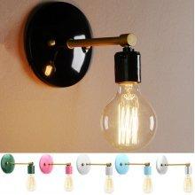 Loft Industrial Retro Sconce Wall Lamp