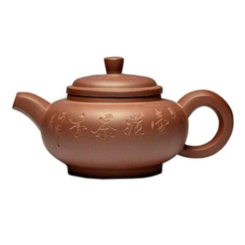 Chinese Kung fu Tea Set Tea Pots Domestic Teapot Ceramic Kettle Water Jug #12
