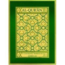 Al-quraan