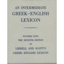 An Intermediate Greek Lexicon