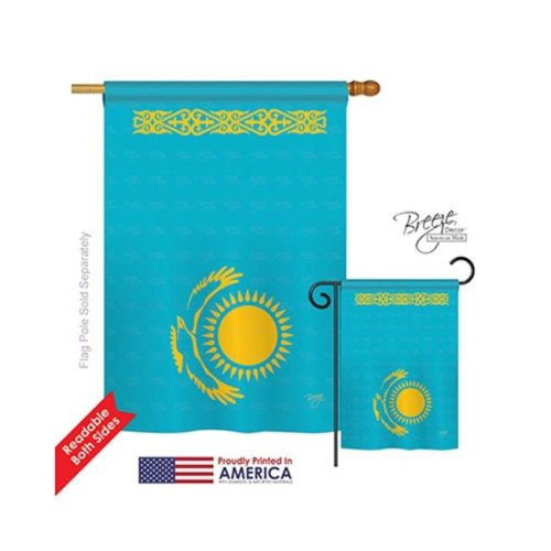 Breeze Decor 08273 Kazakhstan 2-Sided Vertical Impression House Flag - 28 x 40 in.