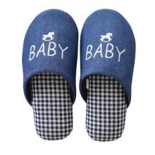Family Winter Warm & Cozy  Indoor Shoes Child Cartoon House Slipper, H