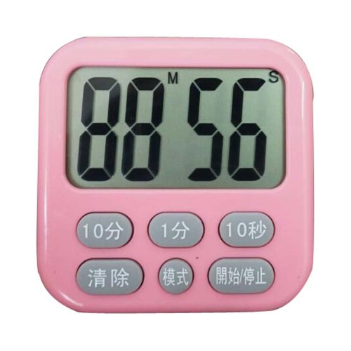 Kitchen/Student-specific Timer,Countdown Timer Stopwatch,Automatic Reset,E2