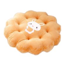 Cute Plush Seat Cushions Extra Soft Back Chair Pad  for Kitchen Office Car?Brown Rabbit
