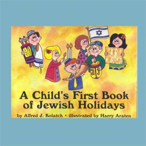 Rite Lite B-HOLIDAYS Childs First Book of Jewish Holidays - Pack Of 2