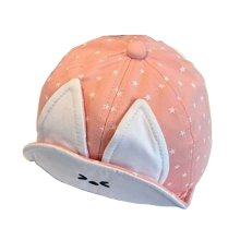 [R] Kids Lovely Baseball Cap Children Hat