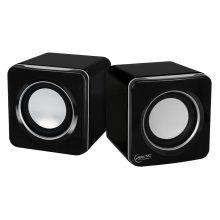 ARCTIC S111 USB-Powered Portable Speakers