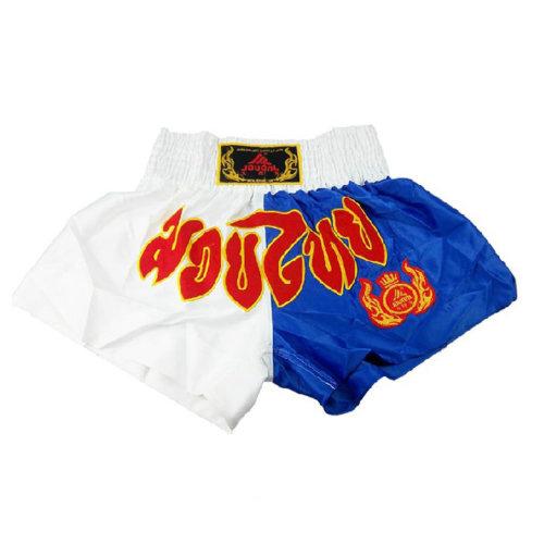 Blue & White Fight Boxing Trunks MMA Muay Thai Kick Boxing Shorts XXXL(183-192)
