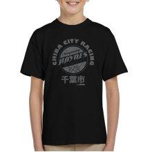Haynes Motorsport Championship Chiba City Racing Kid's T-Shirt