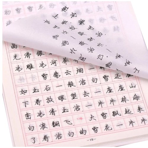 4 Books Chinese Pen Copybook, Practice Quick Practice Copybook,D1
