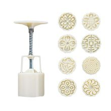 8 Stamps Moon Cake Mold Small Cake Mold Plastic Baking Mold 25G